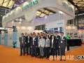 西门子参展2010中国国际橡胶技术展览会